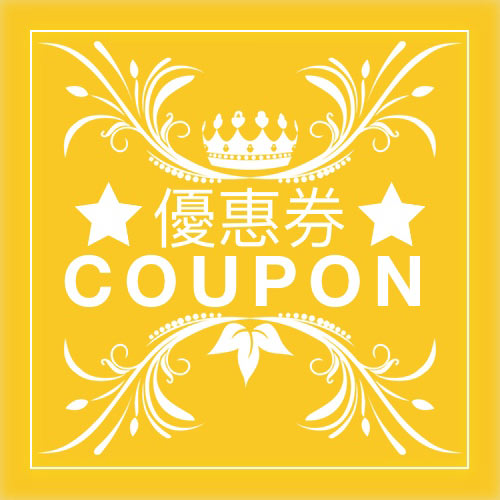 Mezzofy Coupon